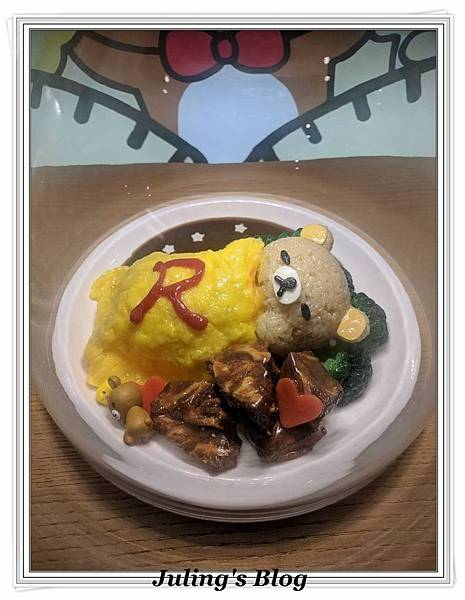 Rilakkuma cafe 拉拉熊餐廳6.jpg