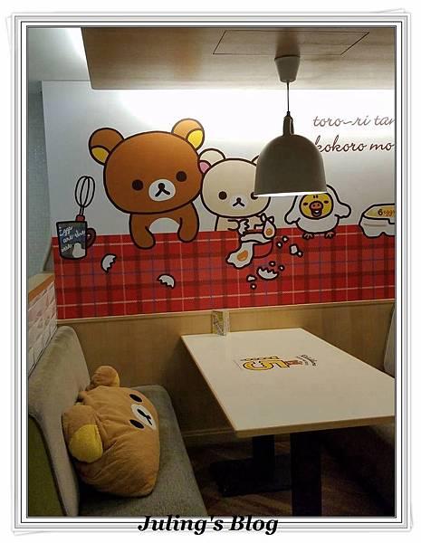 Rilakkuma cafe 拉拉熊餐廳10.jpg