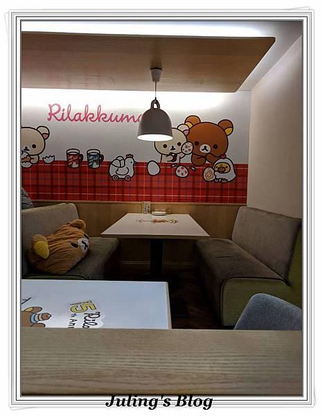 Rilakkuma cafe 拉拉熊餐廳11.jpg