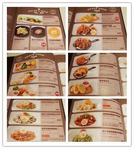 Rilakkuma cafe 拉拉熊餐廳16.jpg