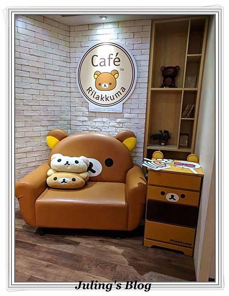 Rilakkuma cafe 拉拉熊餐廳14.jpg