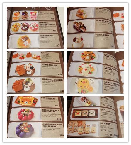 Rilakkuma cafe 拉拉熊餐廳18.jpg