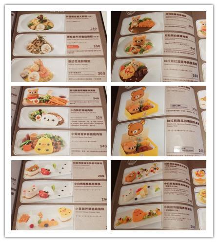 Rilakkuma cafe 拉拉熊餐廳17.jpg