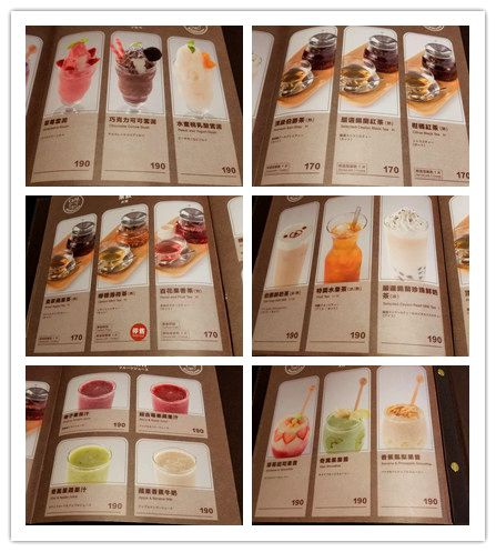 Rilakkuma cafe 拉拉熊餐廳20.jpg