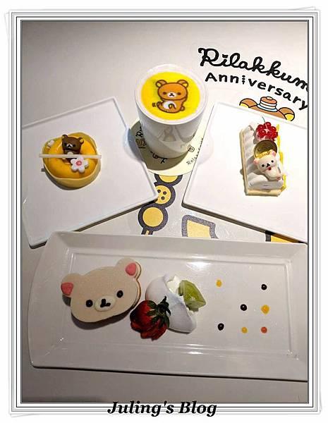 Rilakkuma cafe 拉拉熊餐廳24.jpg