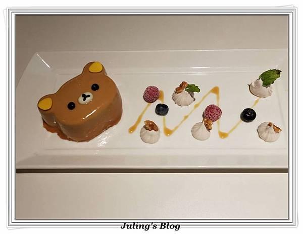 Rilakkuma cafe 拉拉熊餐廳25.jpg