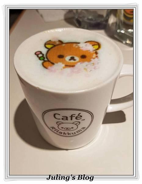 Rilakkuma cafe 拉拉熊餐廳30.jpg