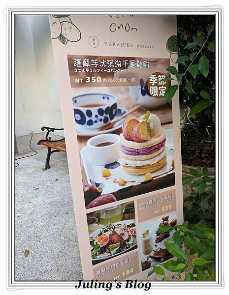 UZNA OMOM 杏桃鬆餅屋2.jpg
