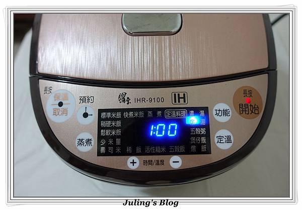 清燉牛肉麵做法4.JPG