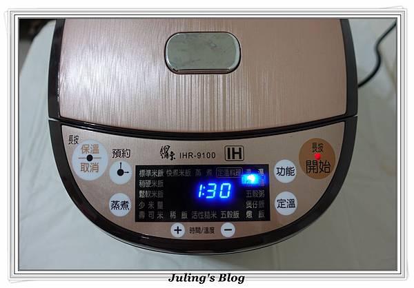 清燉牛肉麵做法8.JPG
