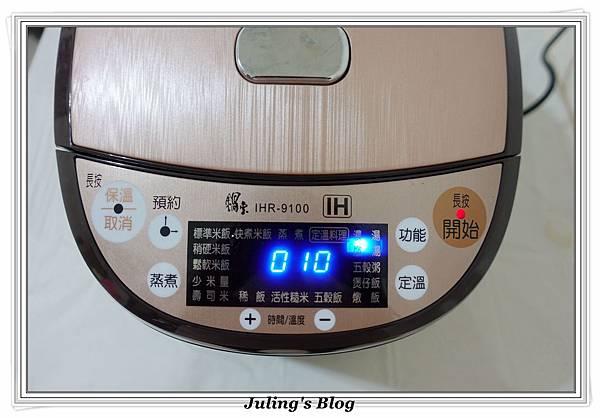 清燉牛肉麵做法11.JPG