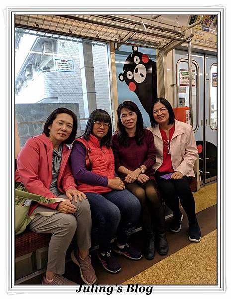 九州之旅3.jpg