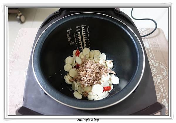 茭白筍炒蛋做法2.JPG