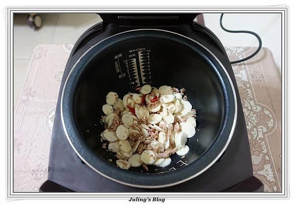 茭白筍炒蛋做法3.JPG