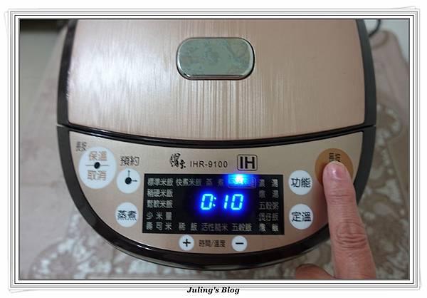 茭白筍炒蛋做法5.JPG