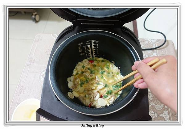 茭白筍炒蛋做法7.JPG