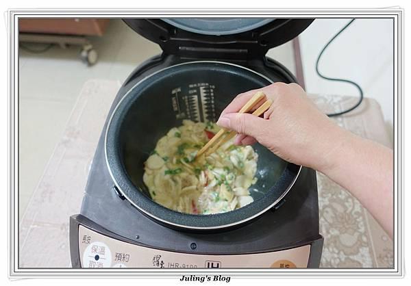茭白筍炒蛋做法9.JPG