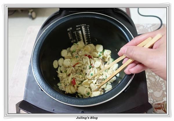 茭白筍炒蛋做法11.JPG