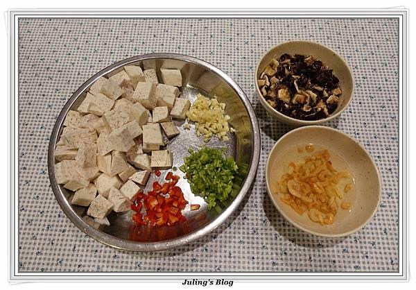 芋香肉醬做法1.JPG