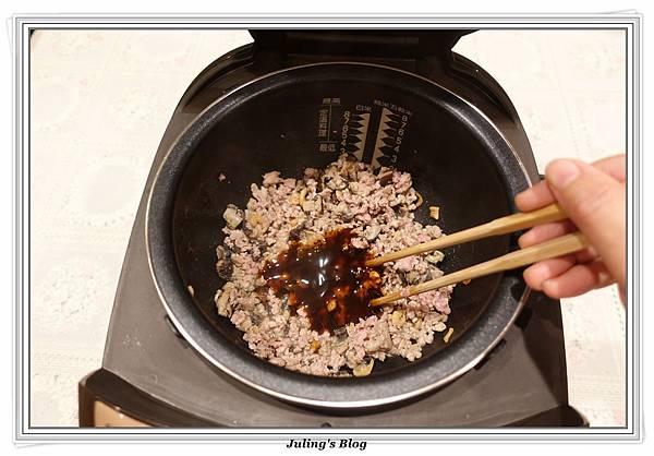 芋香肉醬做法5.JPG