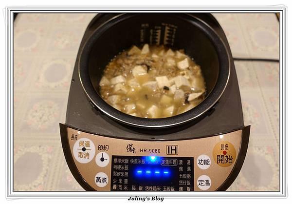 芋香肉醬做法9.JPG