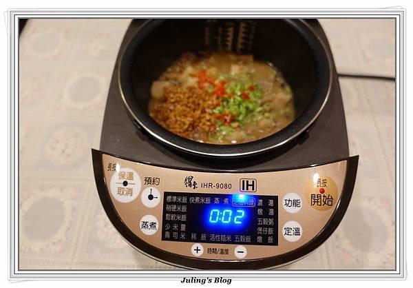 芋香肉醬做法13.JPG