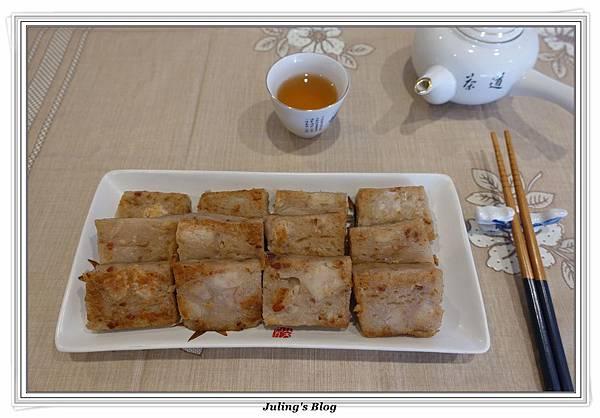 芋頭蘿蔔糕1.JPG