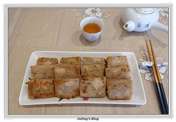芋頭蘿蔔糕2.JPG