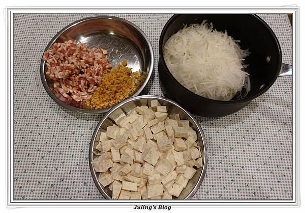 芋頭蘿蔔糕做法2.JPG