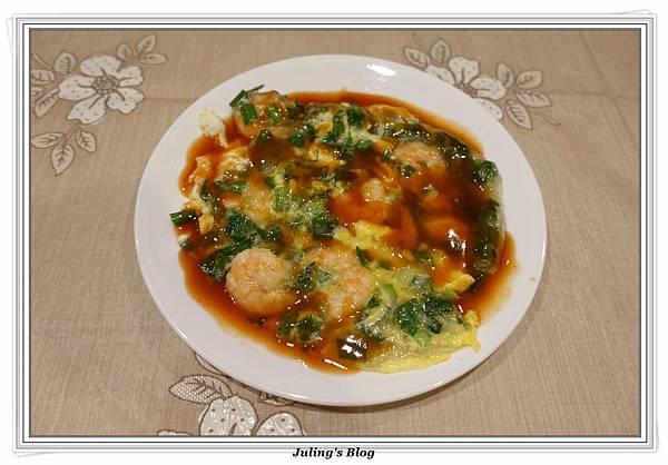 韭菜蝦仁煎1.JPG