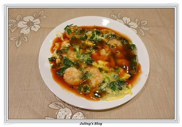 韭菜蝦仁煎2.JPG