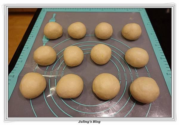 椰香檸檬麵包做法17.JPG