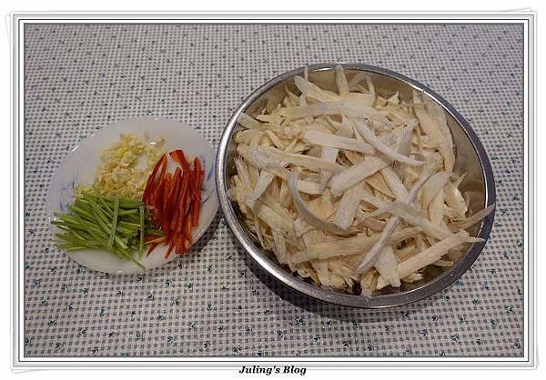 乾煸杏鮑菇做法3.JPG