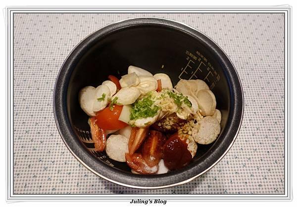 蕃茄炒杏鮑菇做法2.JPG