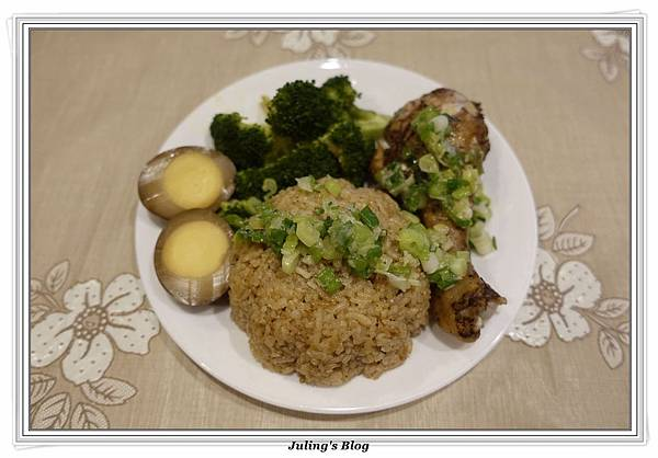 鹹香雞腿飯2.JPG