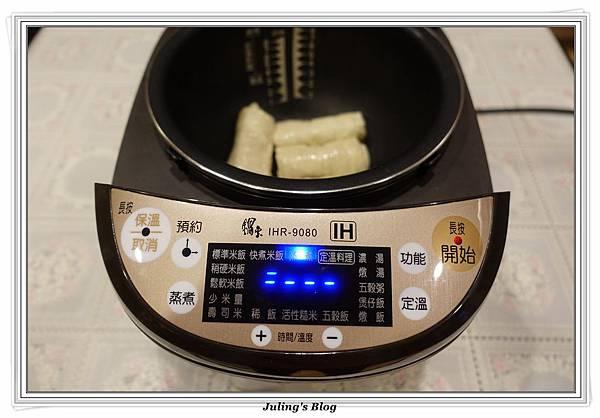 海苔豆包捲做法7.JPG