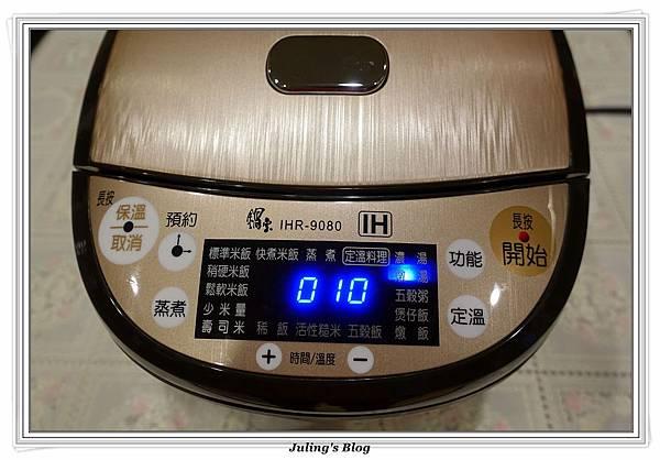 海苔豆包捲做法11.JPG