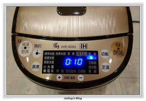 蕃茄豆包炒高麗菜做法4.JPG