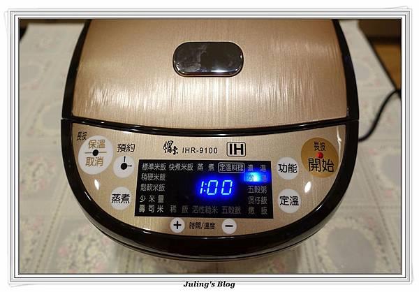 自製叉燒餡做法6.JPG