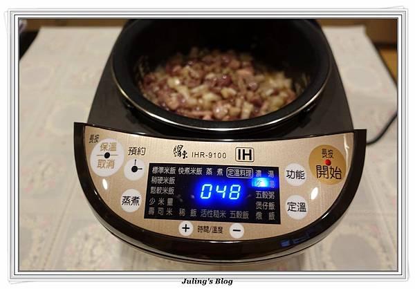 自製叉燒餡做法7.JPG