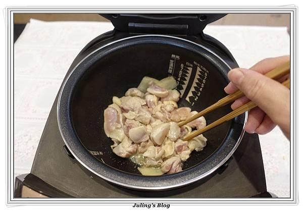 奶香南瓜咖哩飯做法4.JPG
