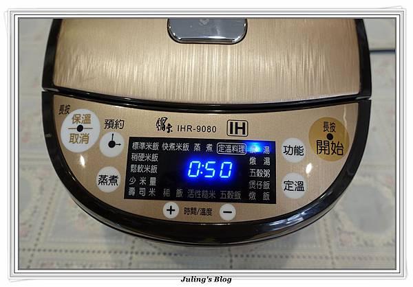 奶香南瓜咖哩飯做法9.JPG