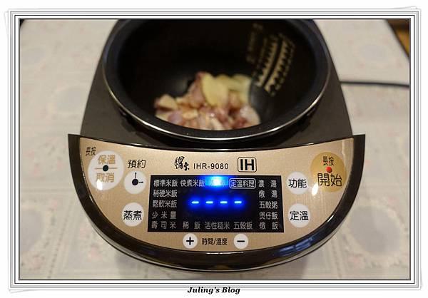 奶香洋芋高麗菜鍋做法2.JPG
