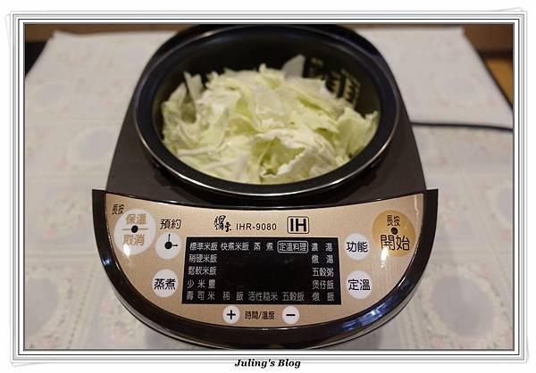 奶香洋芋高麗菜鍋做法8.JPG