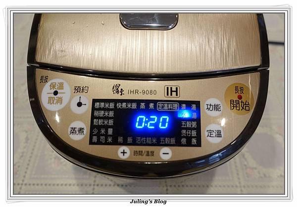 奶香洋芋高麗菜鍋做法9.JPG