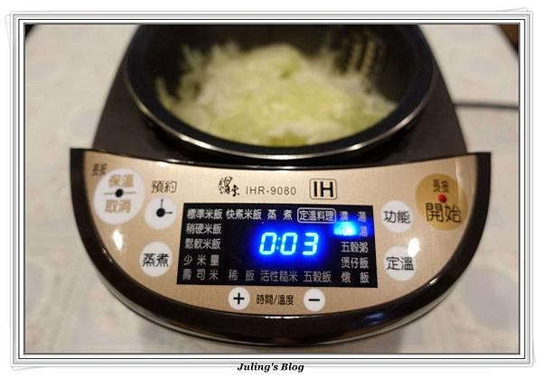奶香洋芋高麗菜鍋做法10.JPG