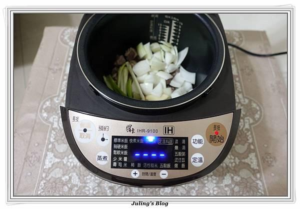 仙貝洋芋燉牛肋條做法2.JPG