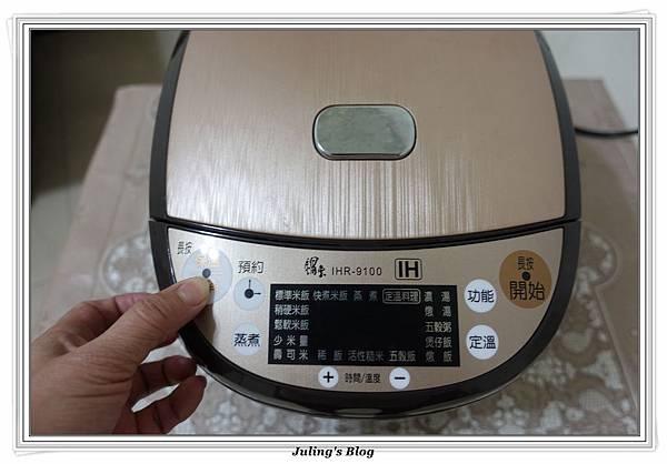 仙貝洋芋燉牛肋條做法7.JPG