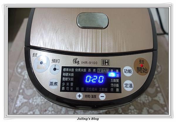 仙貝洋芋燉牛肋條做法13.JPG
