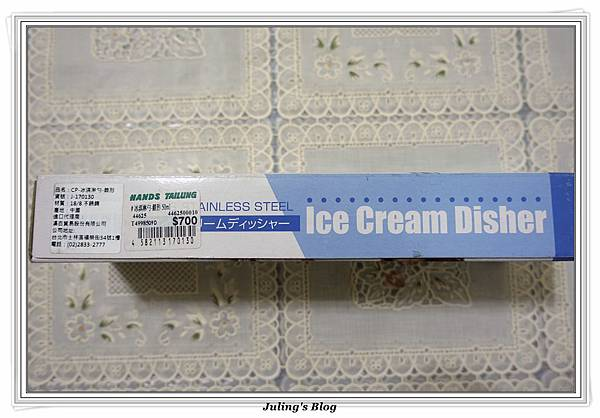 錐形冰淇淋勺4.JPG